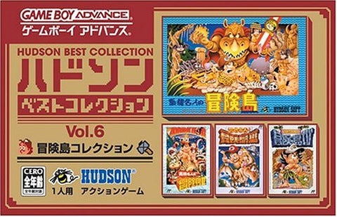 Image for Hudson Best Collection Vol.6: Adventure Island Collection