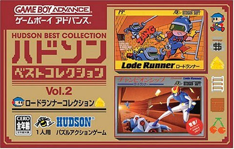 Image for Hudson Best Collection Vol.2: Roadrunner Collection