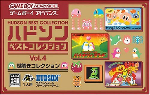 Hudson Best Collection Vol.4: Nazotoki Collection