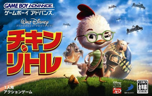 Image 1 for Chicken Little