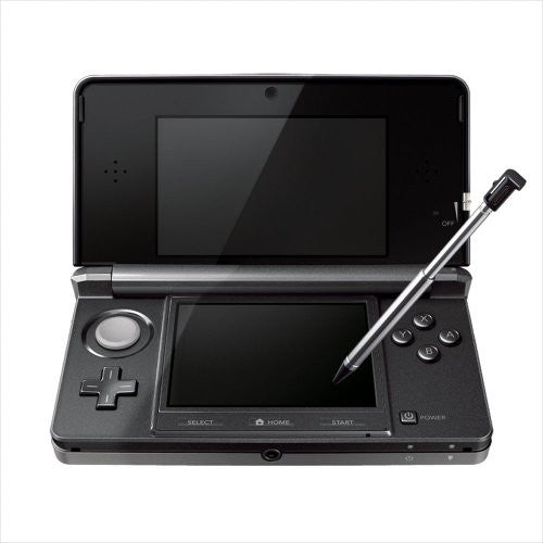 Image 1 for Nintendo 3DS (Cosmo Black)