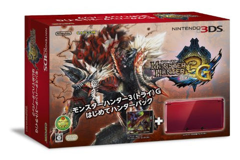 Image for Nintendo 3DS (Monster Hunter 3G Beginner Hunters Pack Red Edition)