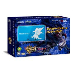 Image 1 for Nintendo 3DS - Monster Hunter 4 Hunter Pack (Limited Console Bundle)
