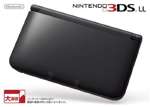 Image for Nintendo 3DS LL (Black)