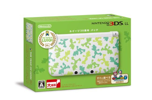 Image 1 for Nintendo 3DS LL (Luigi 30th Anniversary Pack Limited Edition)