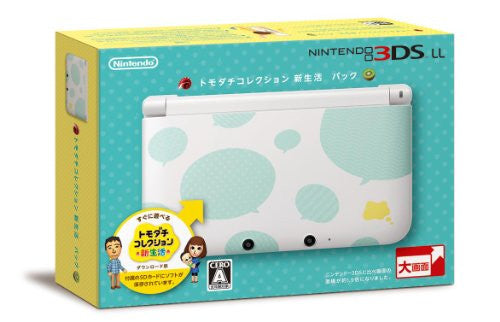 Image 1 for Nintendo 3DS LL (Tomodachi Collection: Shin Seikatsu Pack Limited Edition)
