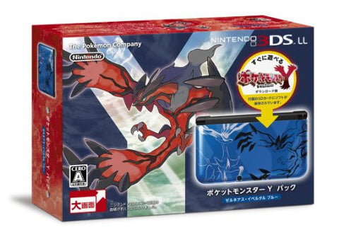 Image for Nintendo 3DS LL [Pokemon Y Pack] (Xerneas - Yveltal Blue)