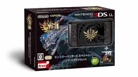 Image for Nintendo 3DS LL [Monster Hunter 4 Special Pack] (Goa Magara Black)