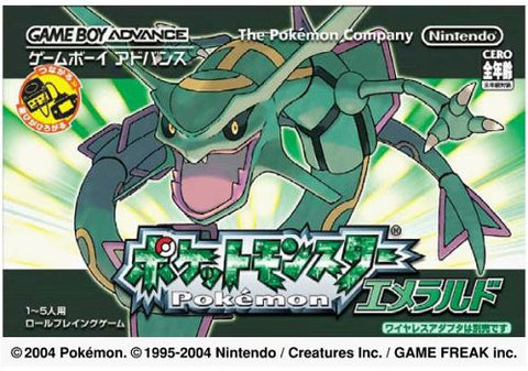 Image for Pokemon Emerald