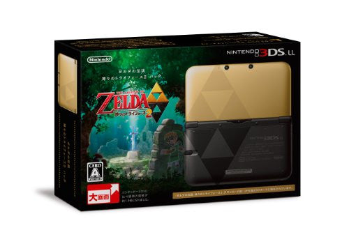 Image 1 for The Legend of Zelda: Kamigami no Triforce 2 Pack (Limited Console Bundle)