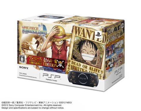 PSP PlayStation Portable Slim & Lite (One Piece Romance Dawn Limited Edition)