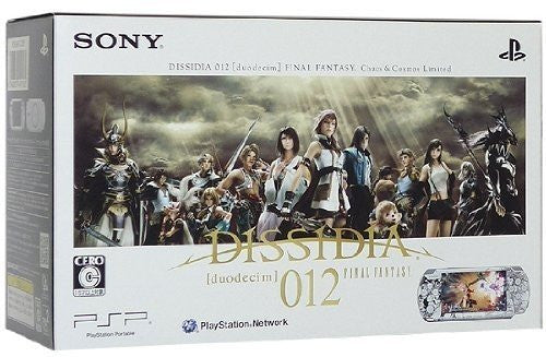 Image 1 for Dissidia 012: Duodecim Final Fantasy Chaos & Cosmos Limited Edition (PSP-3000 Bundle)