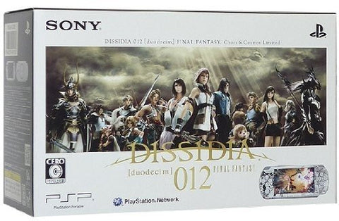 Image for Dissidia 012: Duodecim Final Fantasy Chaos & Cosmos Limited Edition (PSP-3000 Bundle)