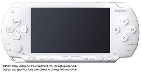 Image for PSP PlayStation Portable Value Pack - Ceramic White (PSP-1000KCW)