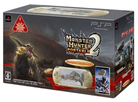 Image 1 for Monster Hunter Portable 2nd Summer Bonus Pack (Champagne Gold)