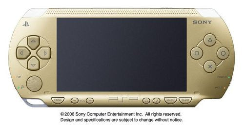 Image 1 for PSP PlayStation Portable - Champagne Gold (PSP-1000CG)