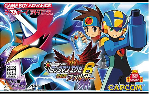 Battle Network Rockman EXE 6: Faltzer Version