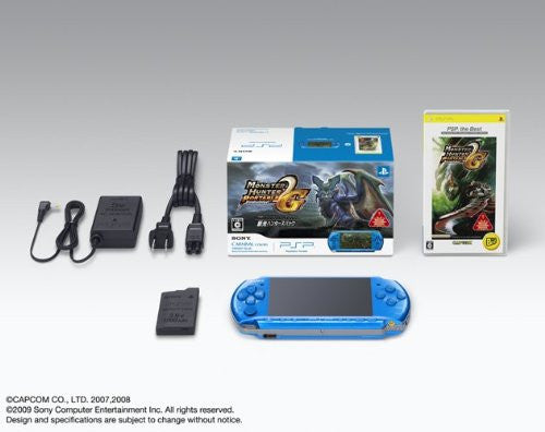 Image 1 for PSP PlayStation Portable Rookie Hunters Pack (Vibrant Blue)
