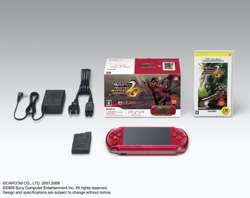 Image 1 for PSP PlayStation Portable Rookie Hunters Pack (Radiant Red)