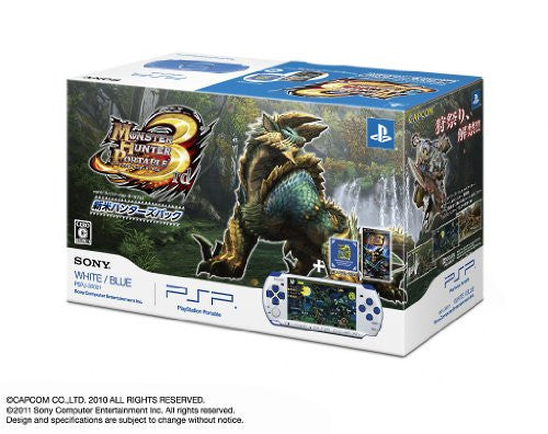 Image 1 for Monster Hunter Portable 3rd Special Model - White/Blue  (PSP-3000 Bundle)
