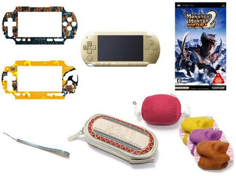Image for Monster Hunter Portable 2nd Hunter Pack