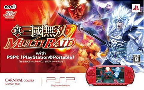 Image for Shin Sangoku Musou: Multi Raid (w/ PSP Radiant Red)