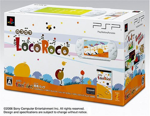 Image for PSP PlayStation Portable LocoRoco Pack (ceramic white)