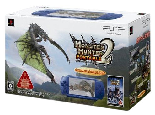 Image 1 for Monster Hunter Portable 2nd Summer Bonus Pack (Metallic Blue)