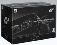 Image 1 for Gran Turismo Racing Pack (PSP-3000 Bundle)