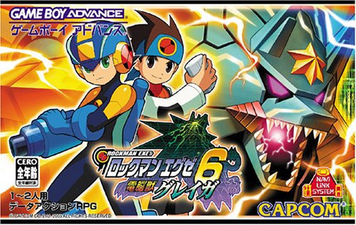 Image 1 for Battle Network Rockman EXE 6: Grega Version