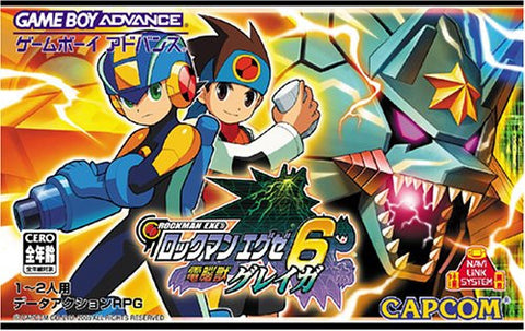 Image for Battle Network Rockman EXE 6: Grega Version