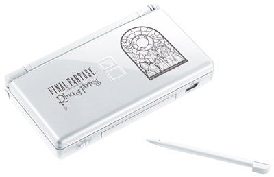 Image 1 for Final Fantasy: Crystal Chronicles - Ring of Fates -Gemini Edition- (w/ Nintendo DS Lite Console)