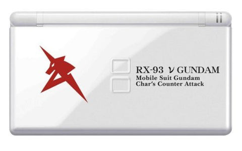Image for SD Gundam G Generation: Cross Drive (w/ Nintendo DS Lite Console)