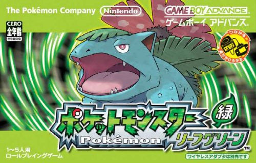 Image 1 for Pokemon Leaf Green