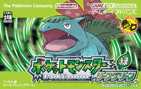 Image for Pokemon Leaf Green