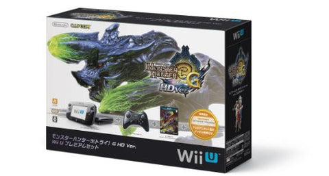 Nintendo Wii U (Monster Hunter 3G HD Ver. Premium Set)
