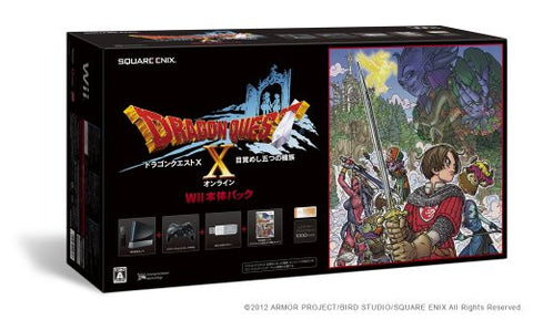 Image for Nintendo Wii (Dragon Quest X Limited Edition)