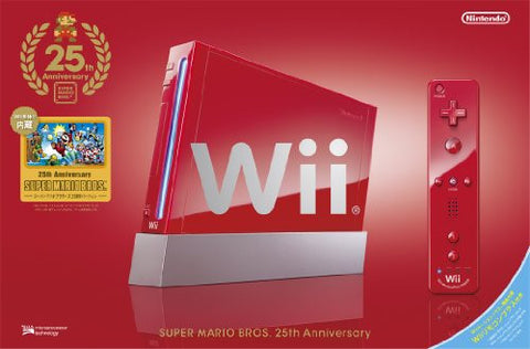 Image for Nintendo Wii (Super Mario 25th Anniversary Limited Edition)