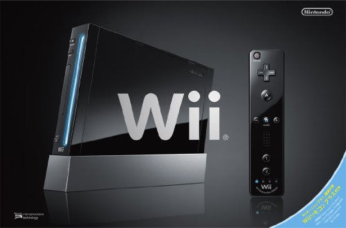 Image 1 for Nintendo Wii (for Japanese games only) (Black)