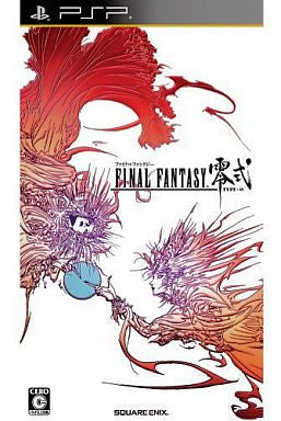 Image for Final Fantasy Type-0