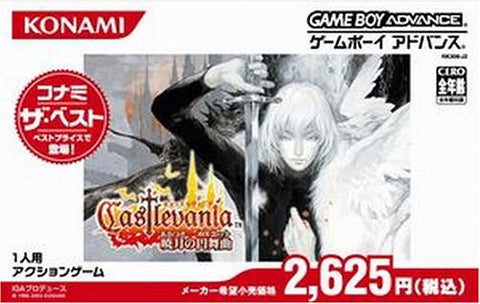 Image for Castlevania: Gyougetsu no Enbukyoku (Konami the Best)