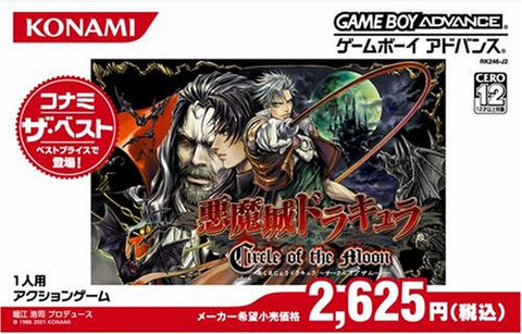 Image for Akumajo Dracula: Circle of the Moon (Konami the Best)