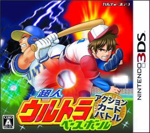 Image for Choujin Ultra Baseball Card Battle
