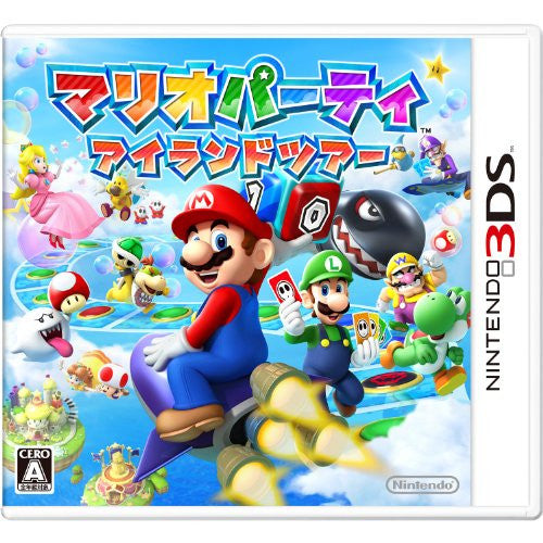 Image 1 for Mario Party: Island Tour