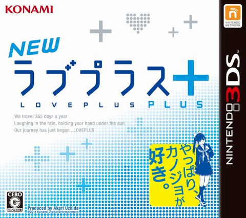 New Love Plus +
