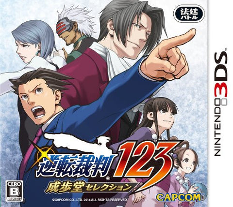 Image for Gyakuten Saiban 123 Naruhodo Selection