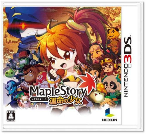 Image 1 for Maple Story: Unmei no Shoujyou