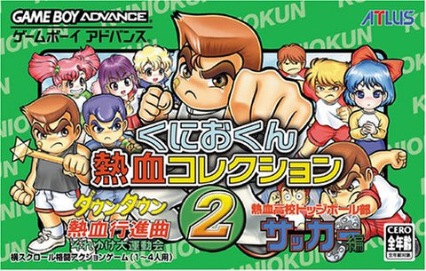 Kunio-Kun Nekketsu Collection 2