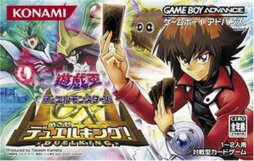 Image 1 for Yu-Gi-Oh Duel Monsters GX: Mezase Duel King!