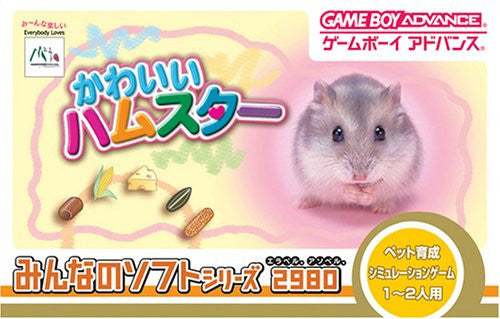 Image 1 for Kawaii Hamster (Minna no Soft Series 2980)
